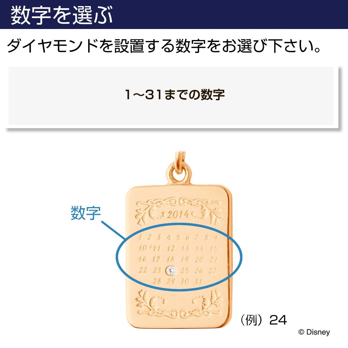 ディズニー ミニーマウス / ゴールド …