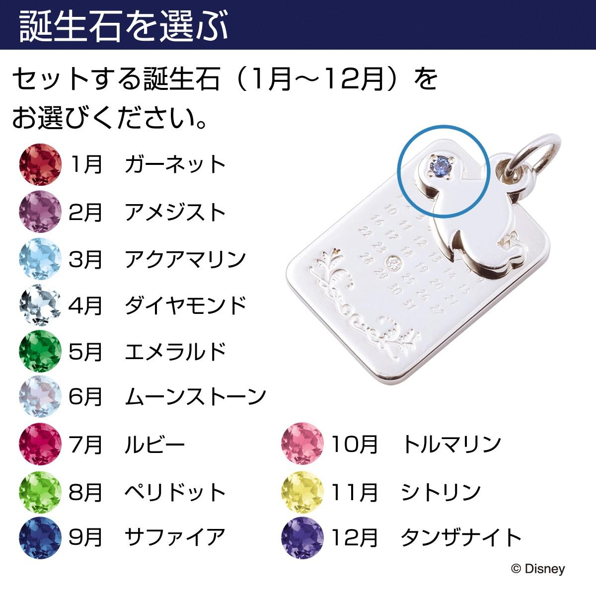 ディズニー ミッキーマウス / ゴールド…