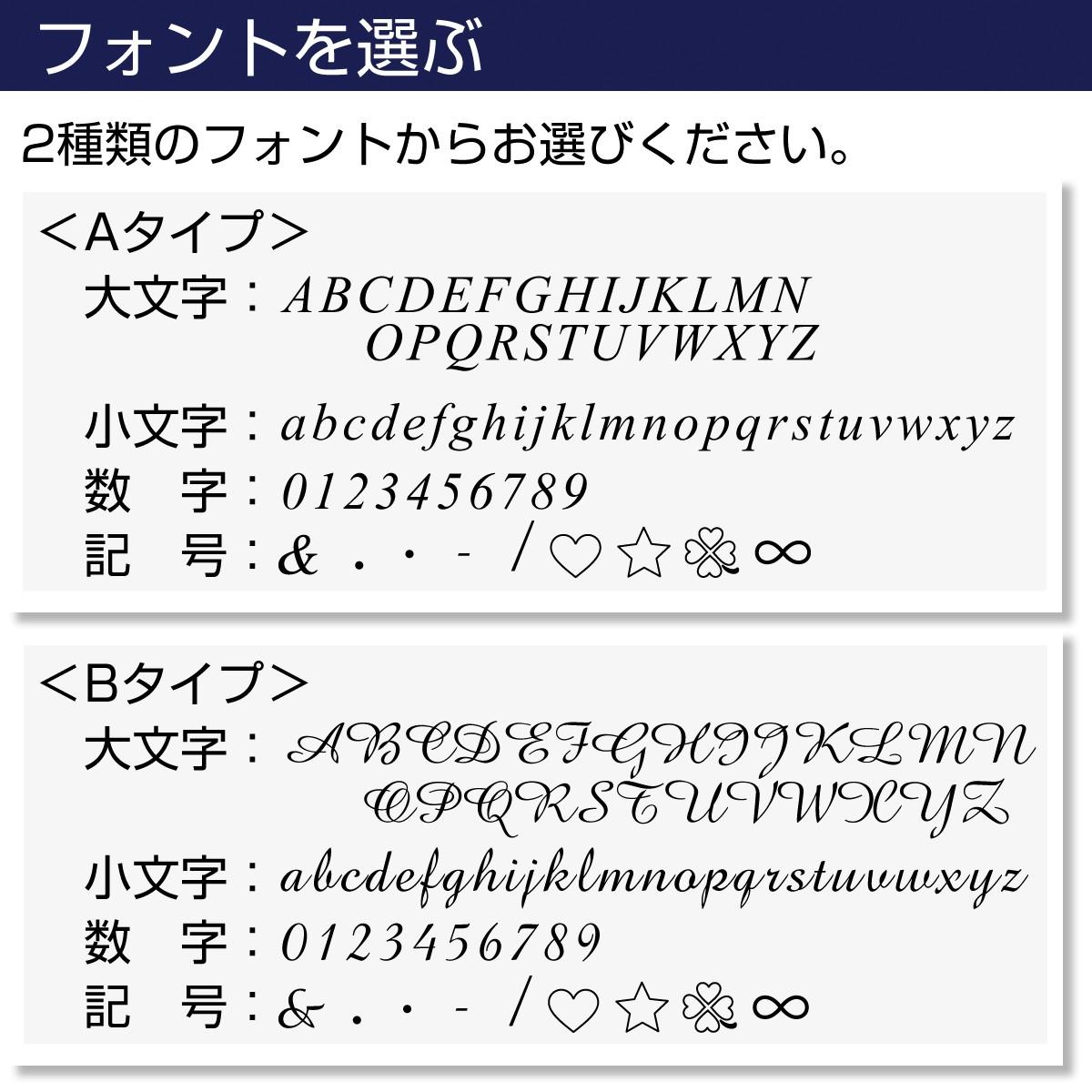 ディズニー キャラクター刻印 / セミオ…