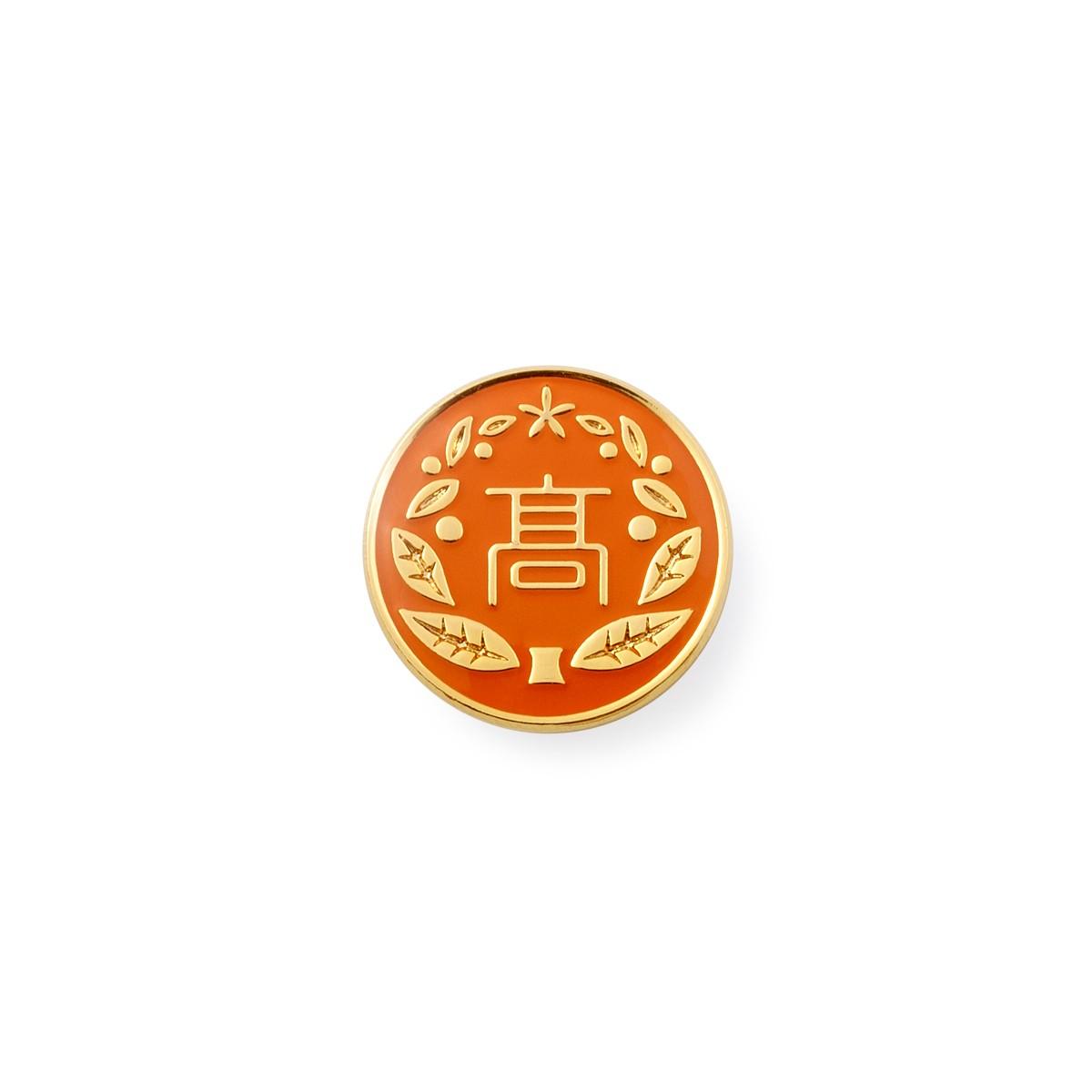 TVアニメ「orange」 校章ピンバッチ OR-PI009
