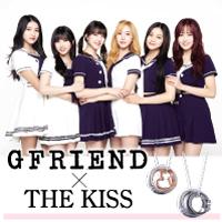 GFRIEND × THE KISS