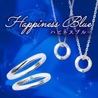 Happiness Blue ハピネスブルー