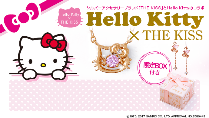 Hello Kitty × THE KISS