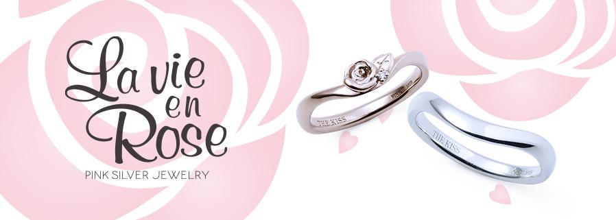 〈La vie en Rose〉-ラ・ヴィ・アン・ローズ-