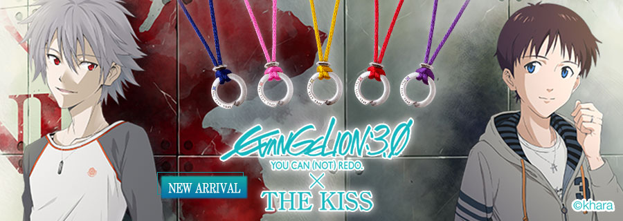 エヴァンゲリオン×THE KISS