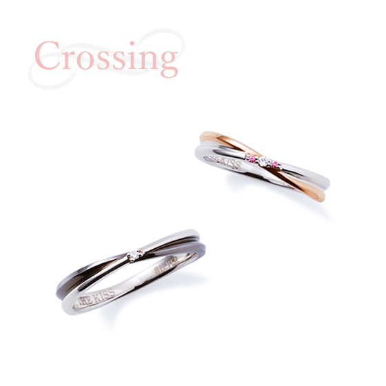 【crossing】ダイヤモンド ピンク&ブラックコーティング シルバー ペアリング