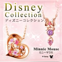 ディズニーコレクション ミニーマウス