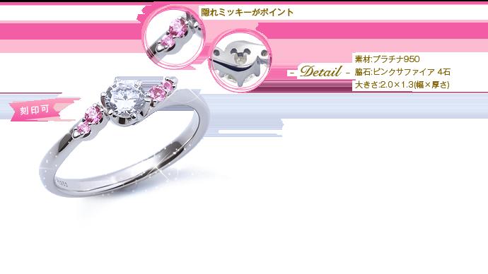 ダイヤモンド ピンクサファイア