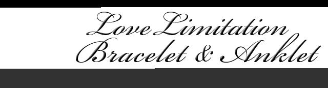 ラブリミテーション・ブレスレット&アンクレット