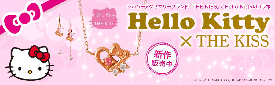 ハローキティ Hello kitty × THE KISS
